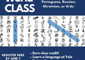 Yale World Class registration flyer